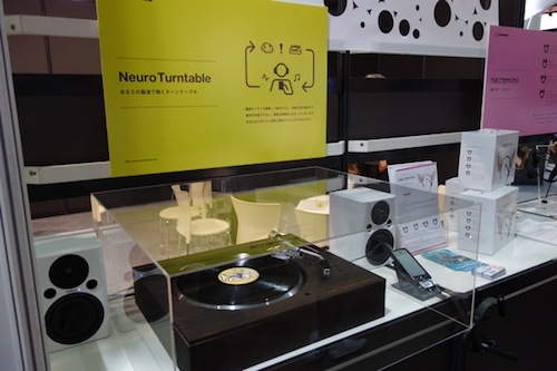 4. Neuro Turntable